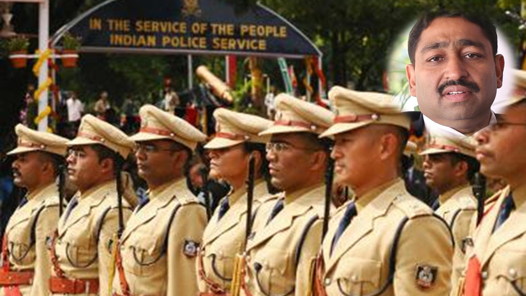 Career in Career-in-Indian-Police-Service