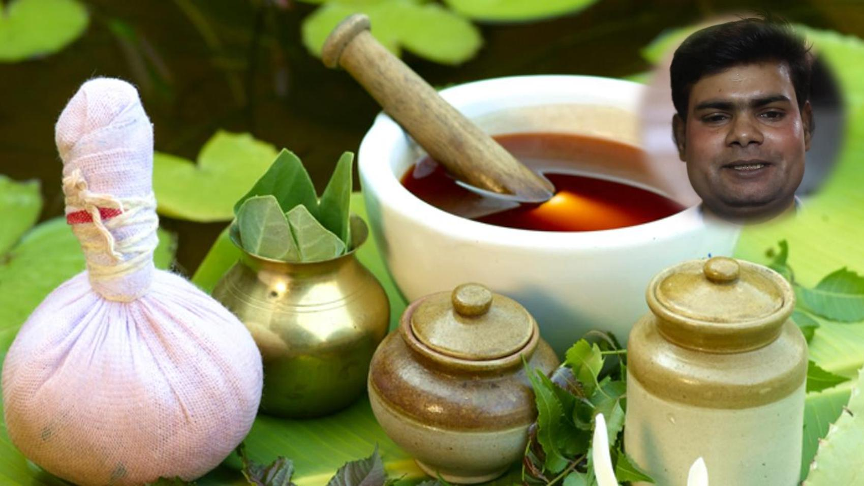 Career in Career-in-Ayurvedic-Therapy